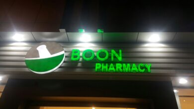 Photo of BOON PHARMACY